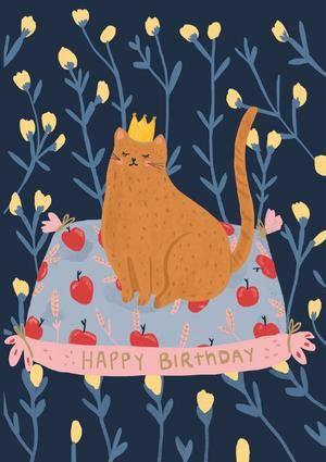 с днем рождения картинка королева