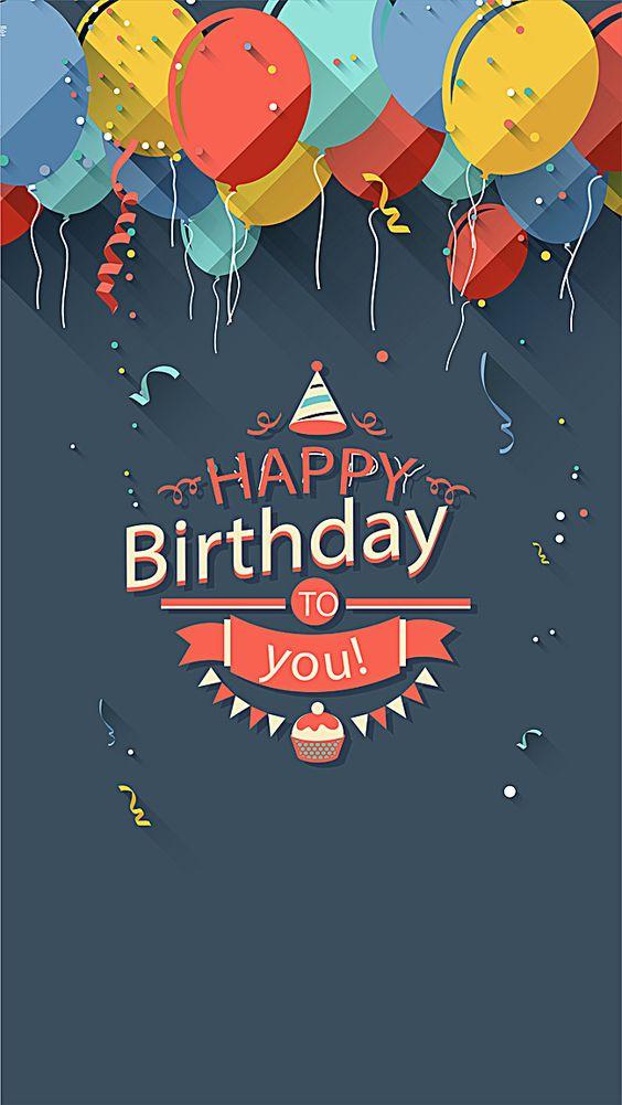 листівка з днем народження 12