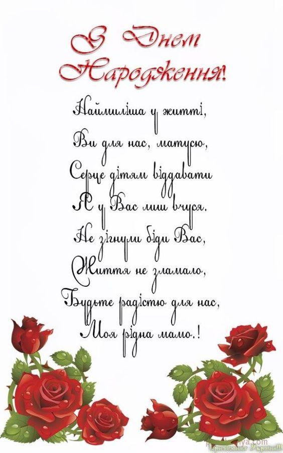 листівка з днем народження 6