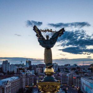 З днем Києва