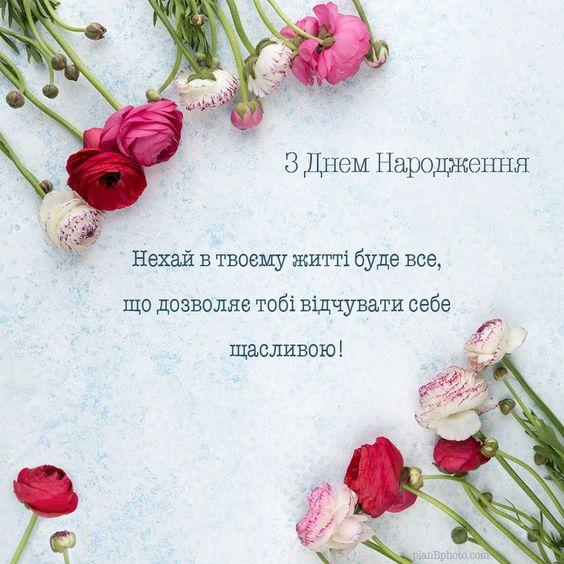 картинки з днем народження квіти