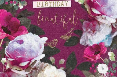 Привітання з днем народження подрузі