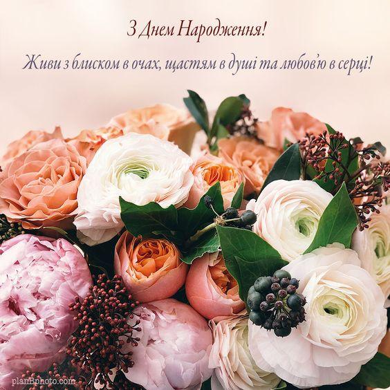 квіти Картинки з днем народження для жінок