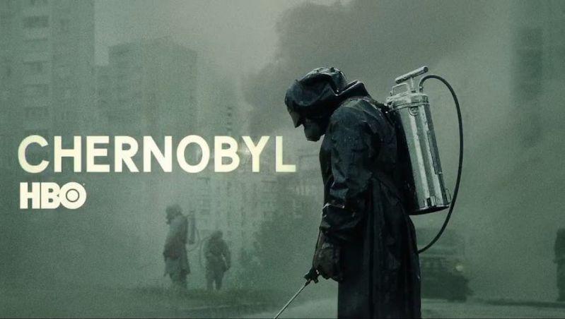 Чорнобиль (Chernobyl)