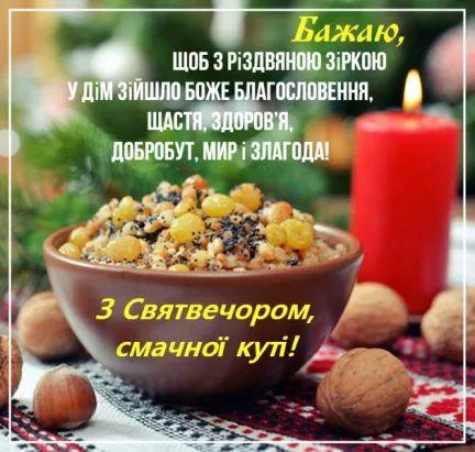 з різдвом христовим картинки 1