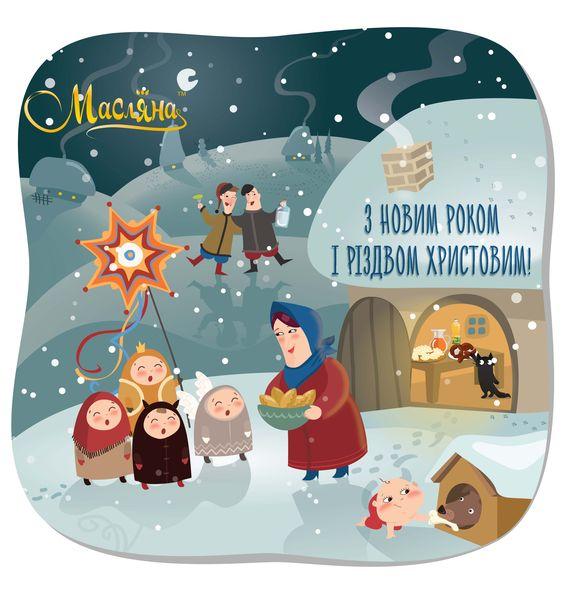 з різдвом христовим картинки 2