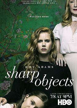 Гострі предмети (Sharp Objects)