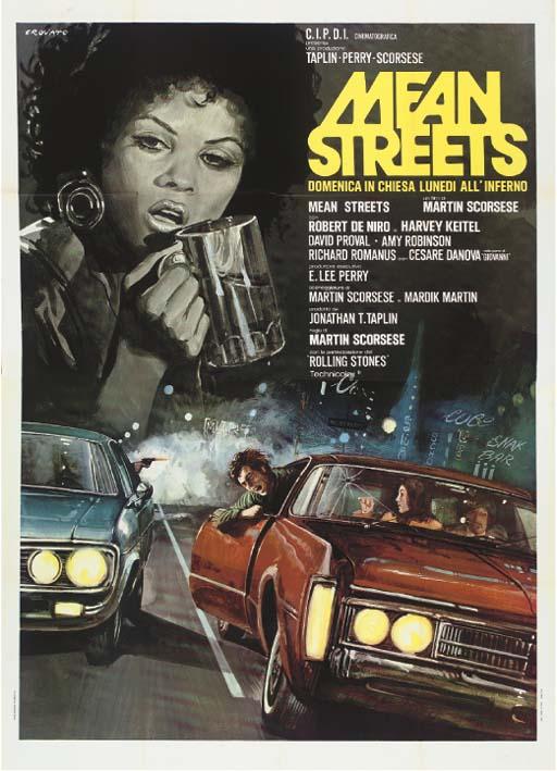 «Злі вулиці» (1973 рік)
