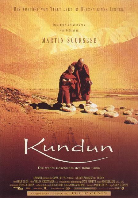 «Кундун» (1997 рік)