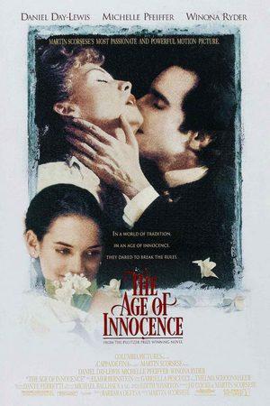«Епоха невинності» (1993 рік)