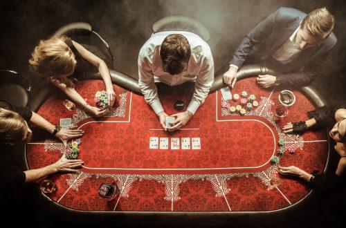 Советы по стратегии в покере